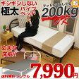 パイプベッド ベッドフレーム シングル ベッド下 収納 パイプベット SB010T 02P09Jul16