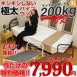 【送料無料】今だけ!7,990円 楽天最安値挑戦中!ベッド シングルベッド パイプベッド ベッドフレーム シングル ベッド下 収納 パイプベット SB010T