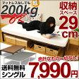 楽天最安値挑戦中! パイプベッド シングル ベッド ベッド下収納 ベッドフレーム パイプベット SB030T