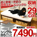 楽天最安値挑戦中! パイプベッド 【シングル】または【85スモールシングル 】 ベッド ベッド下収納 ベッドフレーム パイプベット SB030T