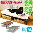 パイプベッド SD−SB030T パイプベッド 【セミダブル】 ベッド ベッド下収納 ベッドフレーム パイプベット SB030T 10P03Dec16