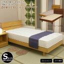 ベッドフレーム ステーションタイプ シングル すのこベッド DW5002 ブラウン / ナチュラル