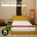 【送料無料】低床ベッド ローベッド シングル ベッドフレーム DW5005 ブラウン / ナチュラル