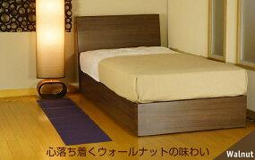 【6/2623:59までエントリー最大P7倍】ベッドシングルフレーム引き出し付きJN-3401シングルベッド引き出し付きベッド収納付きベッド木製ベッドすのこベット