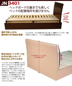【エントリーで最大P10倍】ベッドシングルフレーム引き出し付きJN3401シングルベッド引き出し付きベッド収納付きベッド木製ベッド桐すのこベット