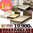 【送料無料】ベッド フレーム シングル JN3402シングルベッド 木製ベッド 桐すのこ パインすのこ シンプルベッド