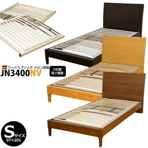 フレーム シングル メロンシングルベッド ウッドスプリングベット スプリング シンプルベッド