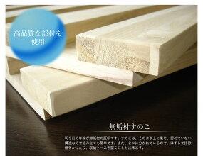 □シングルロングサイズJN3403ダークブラウンのみ収納付き木製ベッド無垢材すのこフレームのみ