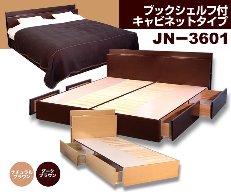 ... ベッドiPhone6 置ける ベッド