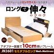 【送料無料】ベッド フレーム セミダブルロング JN3601コンセント 収納 本棚付きダークブラウン/ナチュラルブラウン 【RCP】