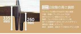 シングルサイズベッドフレームJN-3604