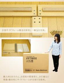 ベッドフレームシングルLED付コンセント付すのこスノコ宮付き組み立てナチュラルブラウン木製
