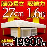 【送料無料】「一体型」脚付きマットレス セミダブル 脚の長さ27cm あしながEZベッドマットレス ベッド ボンネルコイルの脚付きマットレス SD-FF270NB