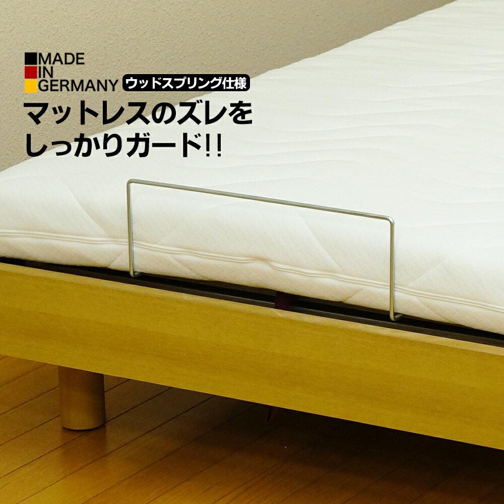 【送料無料】メタルバー