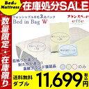 【訳あり】ダブル サイズ ウール100%ベッドパッド 用品セ...