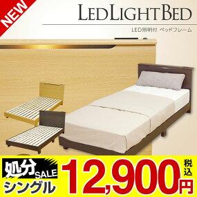 S-FF7602宮付LED付