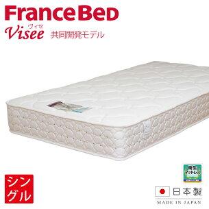 ベッドパッドプレゼント フランスベッド マットレス イーマックス シングル スプリング