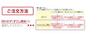 【送料無料】マットレスポケットコイルBB101P(シングル)または(85スモールシングル)または(セミダブル)または(ダブル)BB101P≪プライオリティ対応≫