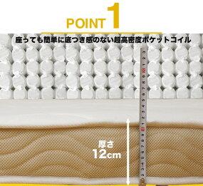 薄型ポケットコイル厚さ12cmマットレスシングル(通常/三つ折り)EN120P/EN120P3