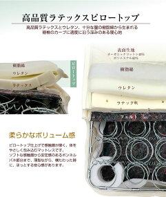 ボンネルコイル+ラテックスマットレスシングル敷き布団の寝心地S−JB315