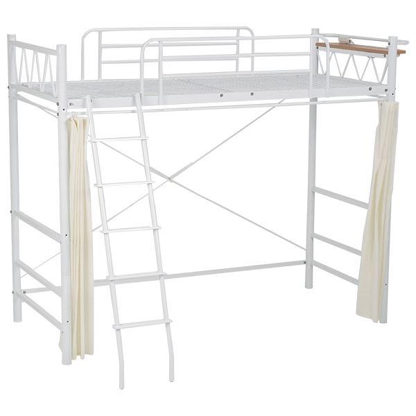 ロフトベッド シングルサイズ ハイタイプ スチール 二口コンセント/宮棚/前面カーテン付き KH-3624 白 【】 収納したものを隠せる目隠しカーテン付きシステムベッド