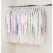 不織布 洋服カバー20枚組 台所 日用品 収納 収納用品 ハンガー 収納袋 605-02(代引不可)