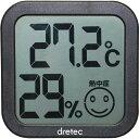 ドリテック デジタル温湿度計 ブラック 台所 日用品 収納 家庭日用品 日用品雑貨 O-271BK(代引不可)
