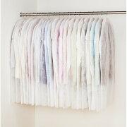 不織布洋服カバー 24枚組 台所 日用品 収納 収納用品 ハンガー 収納袋 605-05(代引不可)