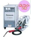 【ポイント2倍】パナソニック サイリスタ制御 Co2/MAG溶接機YM-350KR2KAF(10M直結)