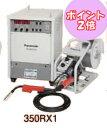 【ポイント2倍】パナソニック インバータCo2/MAG溶接機 YD-350RX1
