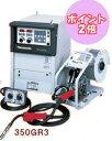 【ポイント2倍】パナソニック フルデジタルCo2/MAG溶接機 YD-350GR3