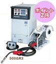 【ポイント2倍】パナソニック フルデジタルCo2/MAG溶接機 YD-500GR3