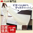 スーパーフィットシーツ【ベッド用ボックスシーツ】Lサイズ