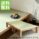 ベッドやまぶき−山吹−(シングル)【畳ベッド】【日本製ベッド/国産ベッド】 【送料無料】【組立設置無料】