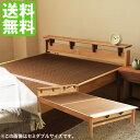 しきぶーshikibuー(シングル)【畳ベッド】【日本製ベッド/国産ベッド】ベッド ベット すのこ スノコ すのこベッド たたみ タタミ 木製 木製ベッド ウォ...