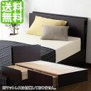 ベッド ベット 送料無料 送料込み 組立 保障 高級 セミダブル ブラウン引出 引き出し 収納 新生活 高品質 上質 ラグジュアリー 快眠 安眠