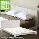ベル ホワイトアッシュ(シングル)【マットレス別売り】ベッド ベット 木製ベッド 木製 すのこベッド すのこベット シンプル ホワイト 無垢 シングルベッド シングルサイズ 【送料無料】【組立設置無料