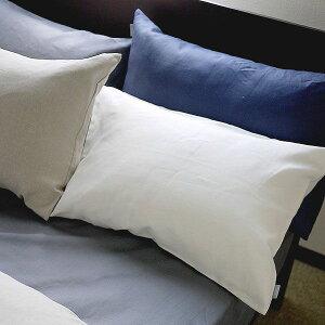 ■フレンチリネンLa.chic(ラシック)【枕カバー】Mサイズ(43×63cm)