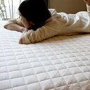 ベッド 敷きパッド シングル ピュアオーガニックコットン ガーゼ綿入りキルト敷きパッド【シングルサイズ】