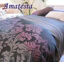 ベッドスプレッド アマテスタ purple スペイン製 日本仕様 ジャガード織 リバーシブル