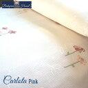 ベッドスプレッド カーロタ シングル 180×270 cm ...
