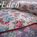 ベッドスプレッド エデン スペイン製 日本仕様 ジャガード織 ゴブラン リバーシブル