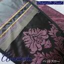 ベッドスロー シングル 横180×縦80 cm アマテスタ Purple スペイン製 日本仕様 ジャガ