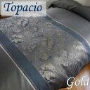 ベッドスプレッド シングル 180×270 cm トパシオ ゴールド スペイン製 日本仕様 ジャ