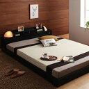 ベッド ベット ダブル 照明付き ブラック 幅:140cm〜
