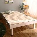 ベッド 北欧 シングル ショート すのこ ベット シングルベッド シングルサイズ シングルタイプ ショート丈 ショートタイプ 短い ショートサイズ 80cm 90cm 180cm 190cm すのこタイプ すのこ板 すのこ式 すのこ式ベッド 北欧タイプ 北欧風 ショートベッド すのこベッド 北欧
