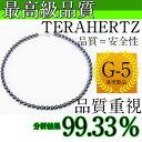 【Si元素:99.33% 最高級品質】 テラヘルツ 6mm丸玉ネックレス【長さ約40cm】金具SV925・ロジウムメッキコーティングステンレスワイヤー使用【ゴム仕様変更¥0 備考欄へ】