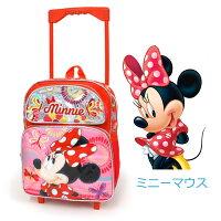 ディズニーミニーマウス子供用キャリーケースMキャリーバックコロコロ旅行かばん