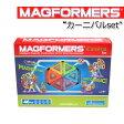 マグフォーマー 46ピース MAGFORMERS カーニバルセット マグネット おもちゃ ブロック くっつくブロック【あす楽対応】