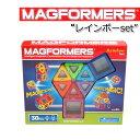 マグフォーマー MAGFORMERS レインボー マグネット おもちゃ ブロック